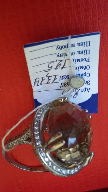 Кольцо с раухтопазом, фото №3
