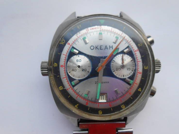 Часы наручные Океан. С 1 гривны