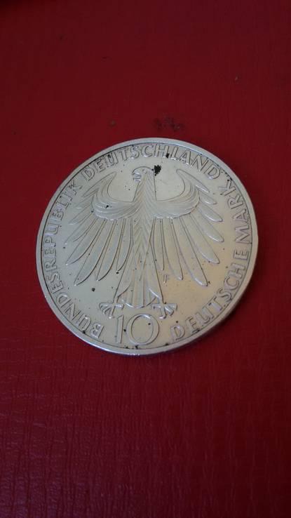 "Монета ""Игры 20 олимпиады.""., фото №4"