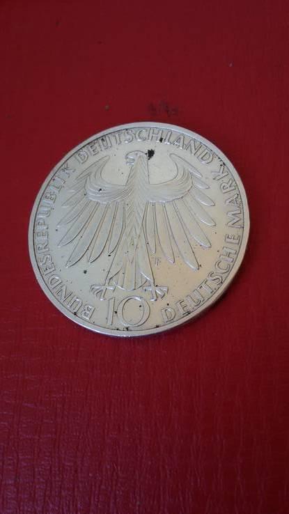 "Монета ""Игры 20 олимпиады.""., фото №5"