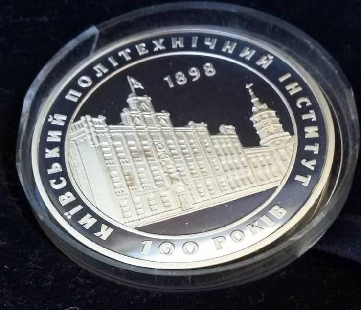 """Медаль """"100 лет КПИ"""", фото №2"""