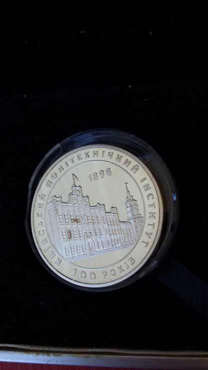 """Медаль """"100 лет КПИ"""", фото №3"""
