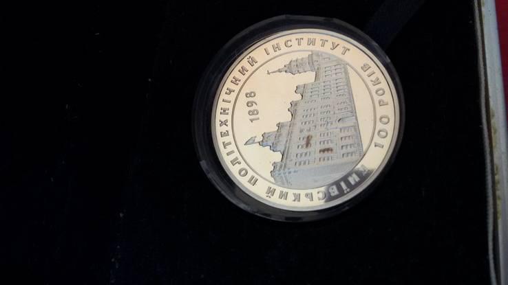 """Медаль """"100 лет КПИ"""", фото №5"""