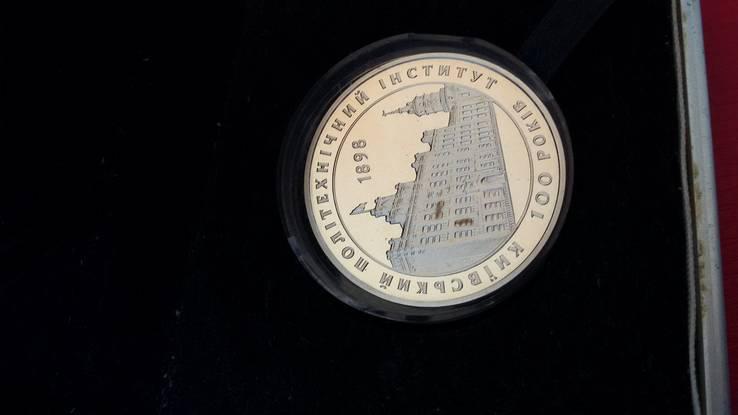 """Медаль """"100 лет КПИ"""", фото №6"""