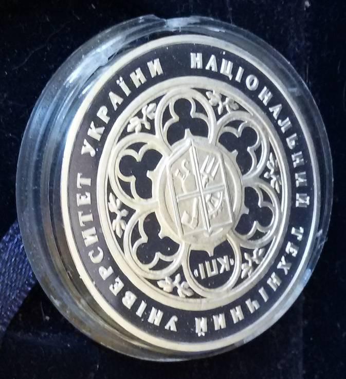 """Медаль """"100 лет КПИ"""", фото №7"""
