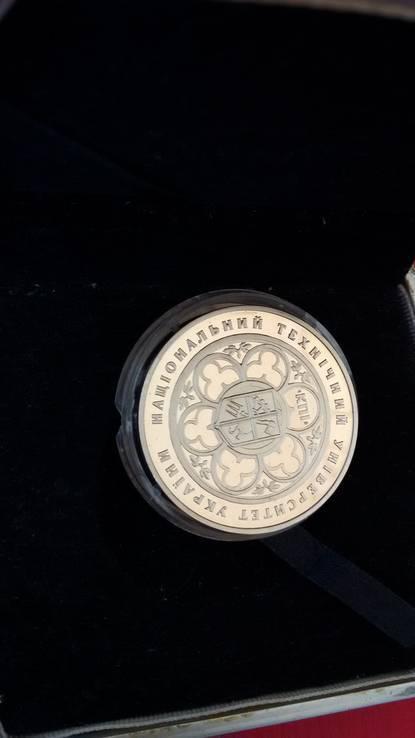 """Медаль """"100 лет КПИ"""", фото №8"""