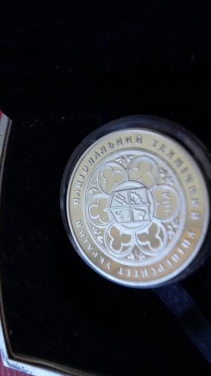 """Медаль """"100 лет КПИ"""", фото №10"""