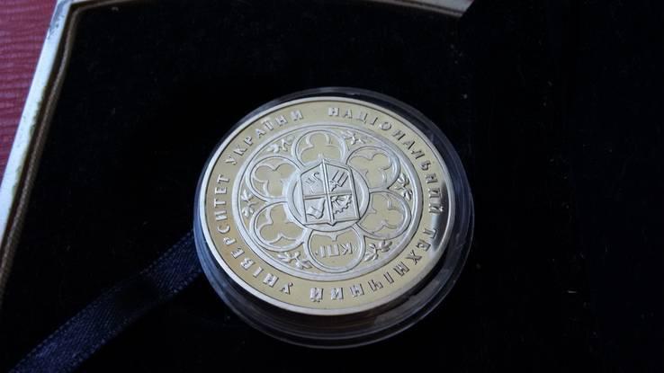 """Медаль """"100 лет КПИ"""", фото №11"""