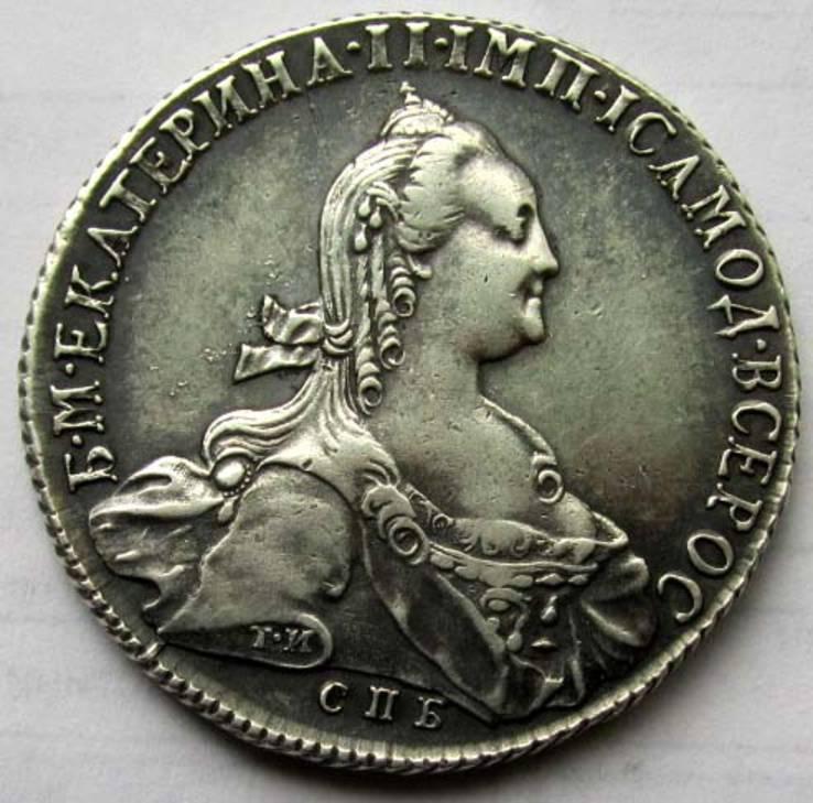 Рубль 1775