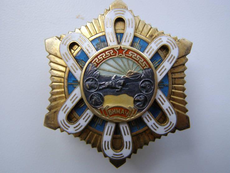 Монголия. Полярная звезда.