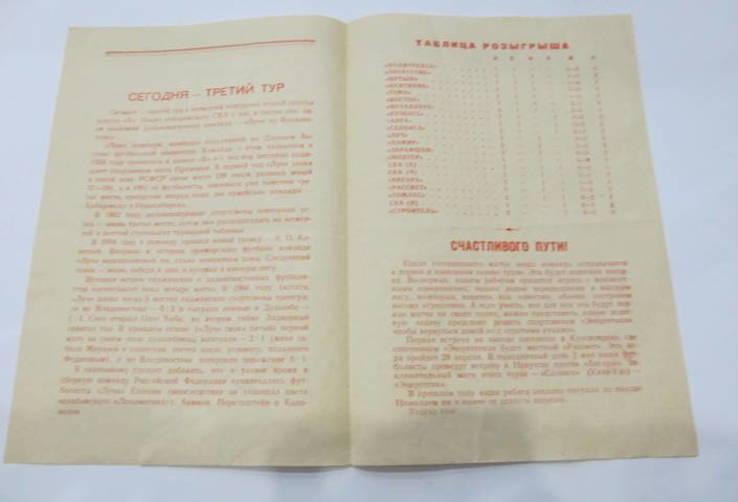 Футбол 1968 Программа. Энергетик Душанбе - Луч Владивосток. Первенство СССР Класс А, фото №3