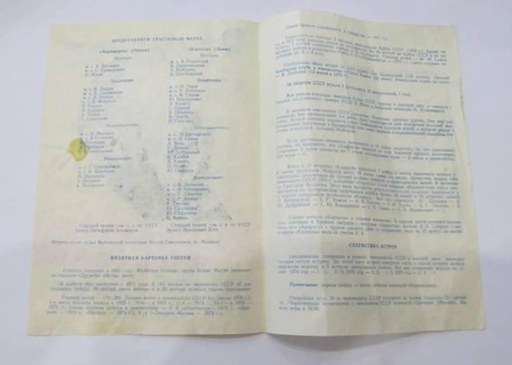 Футбол 1974 Программа. Черноморец Одесса - Карпаты Львов. Чемпионат СССР, фото №3