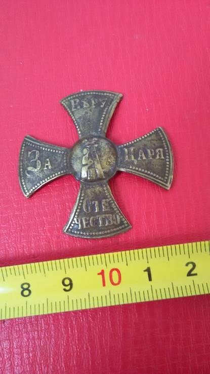 Ополченченский  крест, фото №3