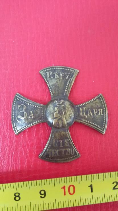 Ополченченский  крест, фото №4