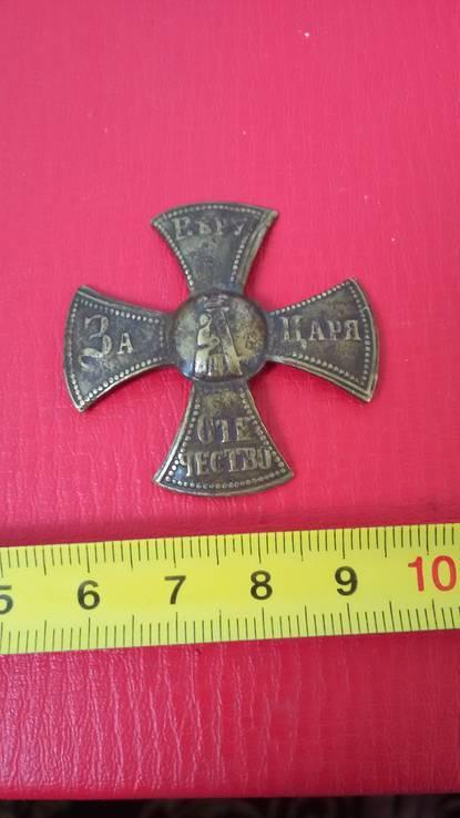 Ополченченский  крест, фото №9