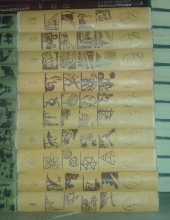 Детская энциклопедия 10 тт. 1958-1962