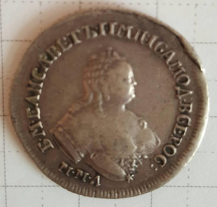 Полуполтинник 1753