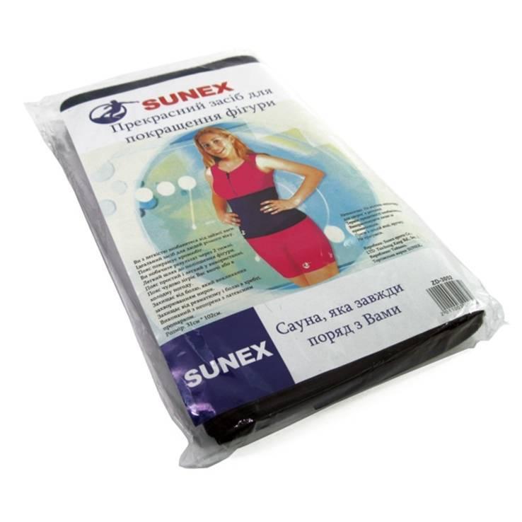 Пояс для похудения Sunex широкий