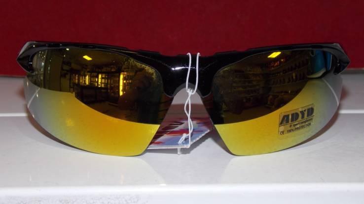 Солнцезащитные спортивные очки Хамелеон