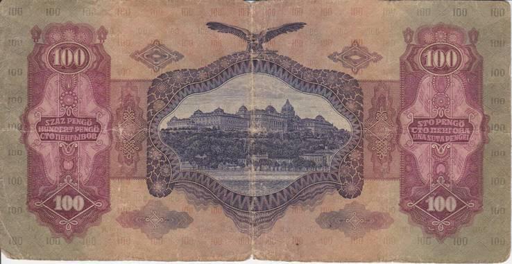 100 пенго 1930 Е 795 053377, фото №3