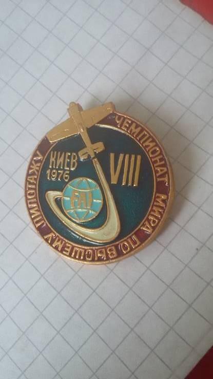 Чемпионат мира по высшему пилотажу .Киев1976 г., фото №2