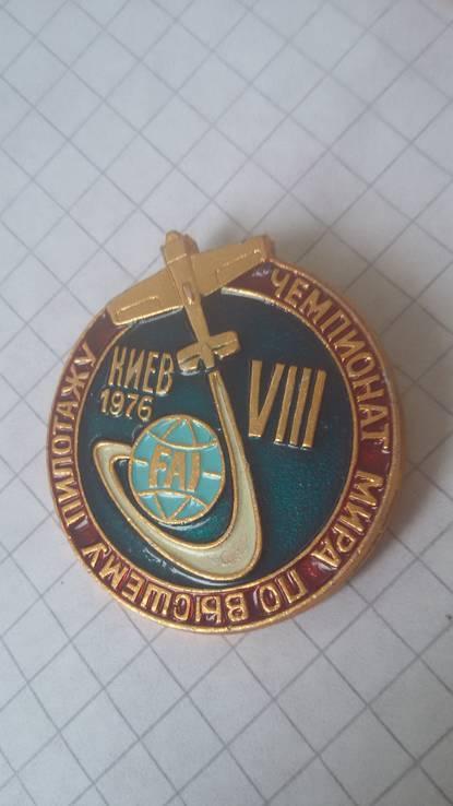 Чемпионат мира по высшему пилотажу .Киев1976 г., фото №3