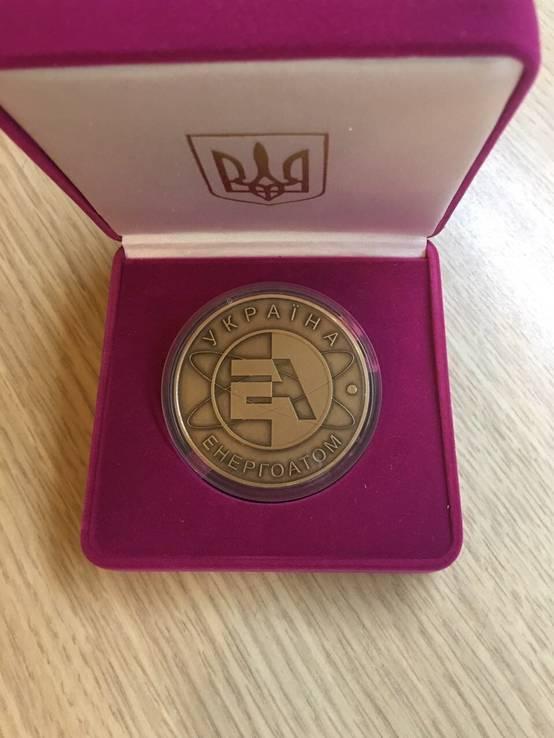 Медаль латунь Хмельницкая атомная станция