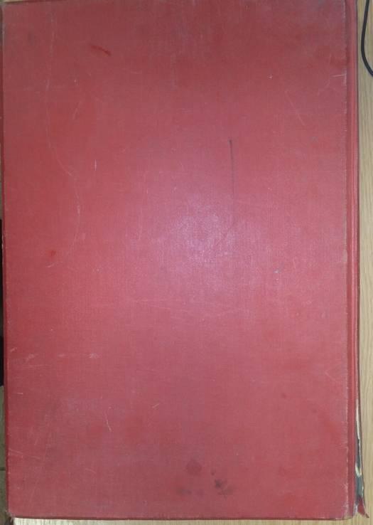 Книга почета всесоюзного соцсоревнования. 1940-е годы, фото №11