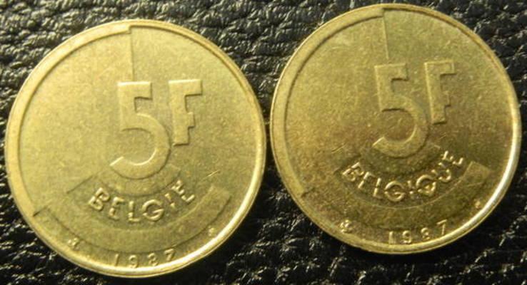 5 франків Бельгія 1987 (два різновиди), фото №2
