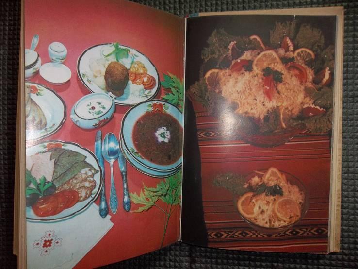 Современная украинская кухня.1984 год., фото №4
