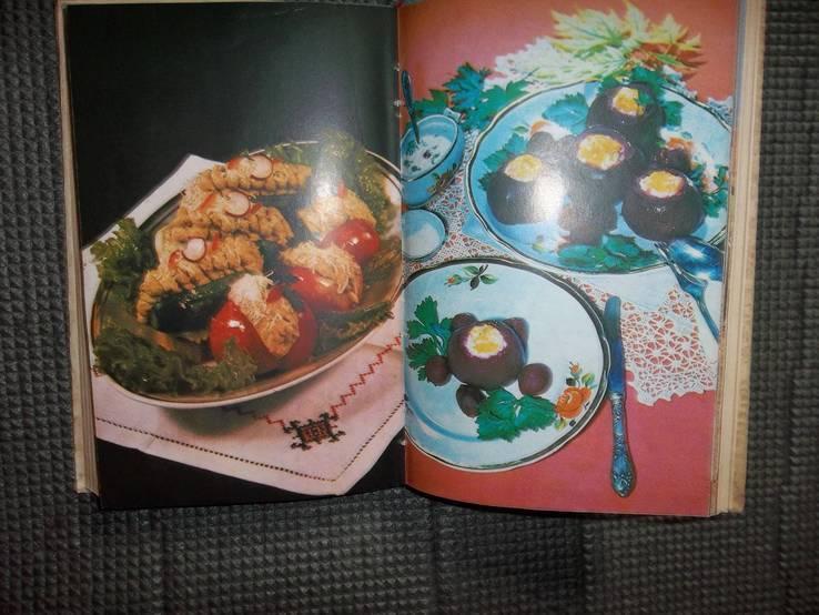 Современная украинская кухня.1984 год., фото №5