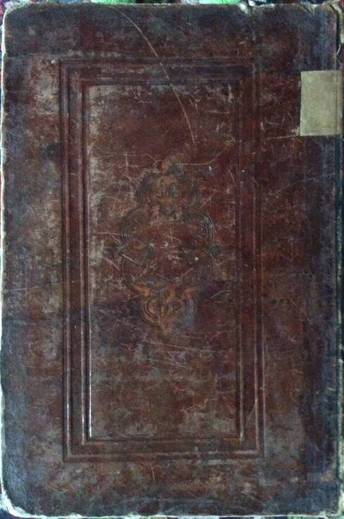 Виленский Талмуд. Издательство «Типография вдовы и братьев Ромм»