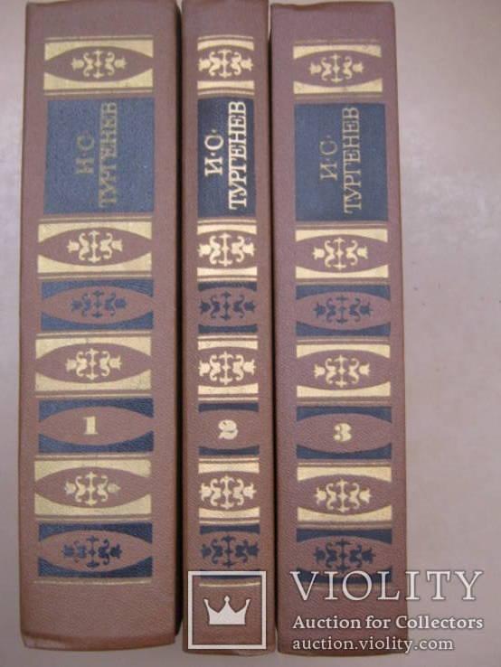 Собрание сочинений в трех томах И.С. Тургенев, фото №3