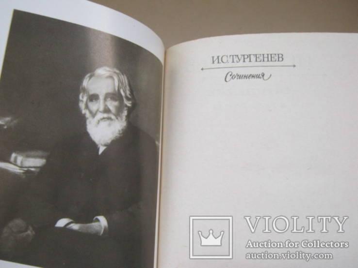 Собрание сочинений в трех томах И.С. Тургенев, фото №6