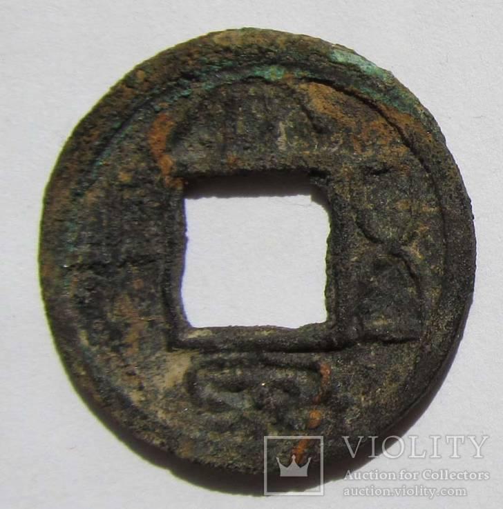 Китай, дин.Синь, имп.Ван-Ман, 10 г., 50 шу (1 реформа)