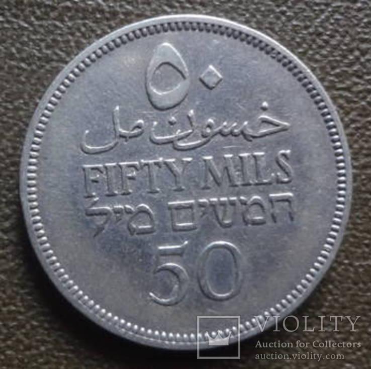 50 милс 1940 палестина серебро (ф.4.9)*