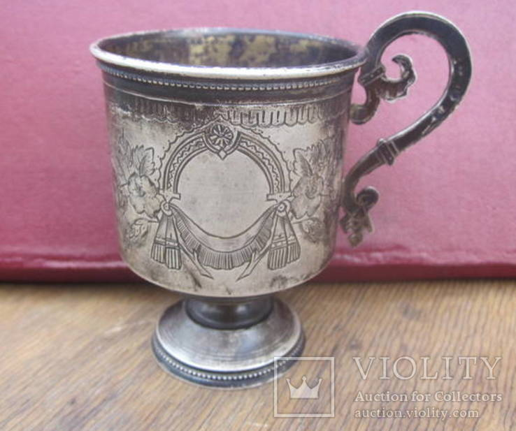 Серебряная чаша (84)