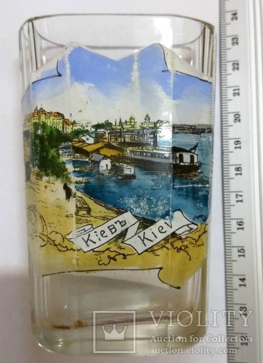 Карманный стакан с изображением Киева