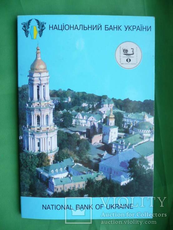 2 гривні 1998 рік Щорічні збори Ради Керуючих ЄБРР в Киеве