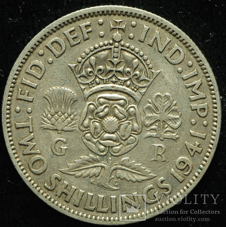 Великобритания флорин 1941 серебро