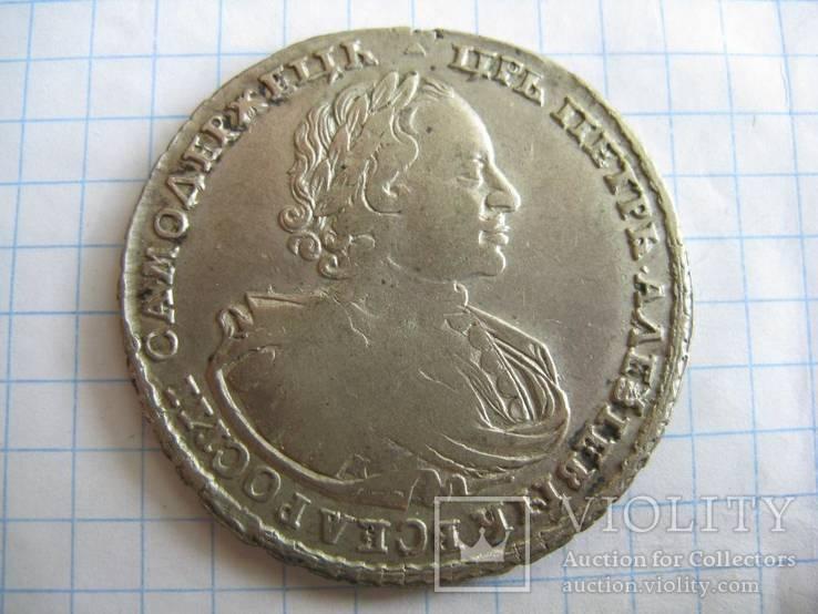 Рубль 1721