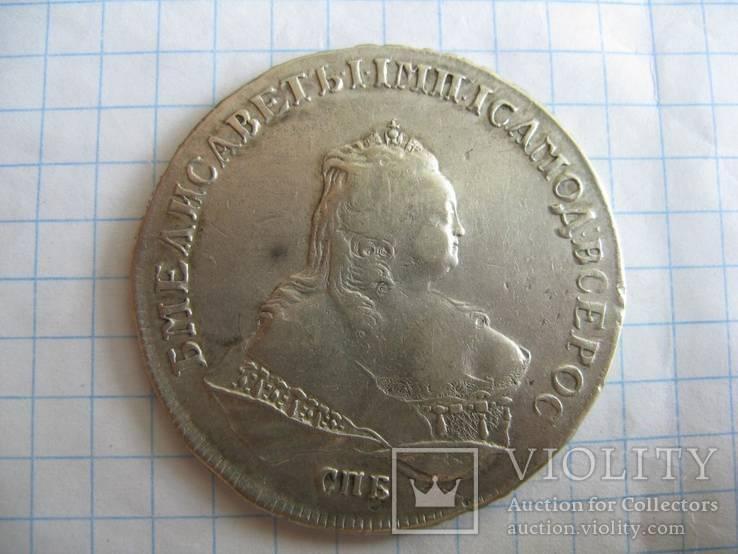 Рубль 1751
