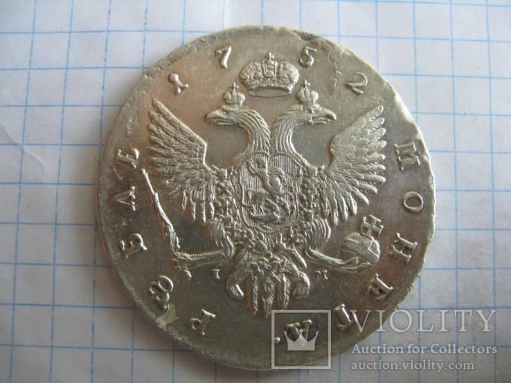 Рубль 1752