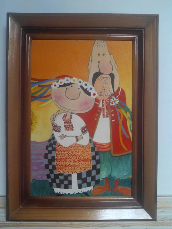 Копия картины  Виктории Процив Остап и Одарка 20*30 см холст масло +рама