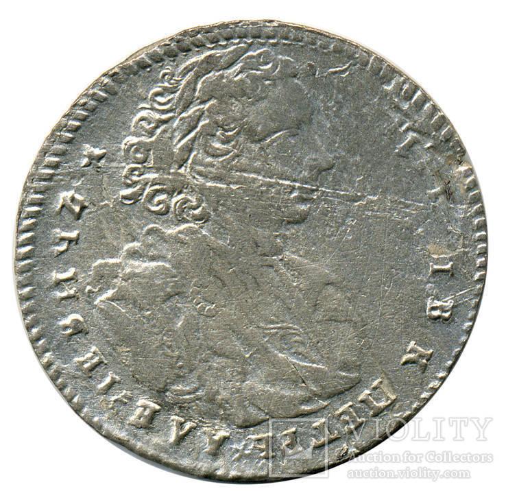 Тынф 1707г. (R1)
