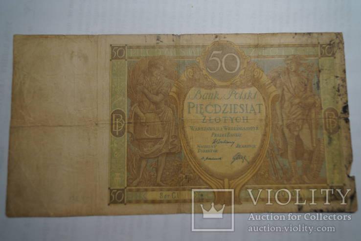 Бона 50 злотих  1929 р. Польща, фото №2
