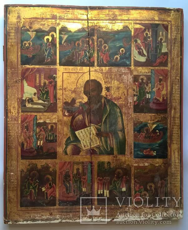 Икона Святой апостол и Евангелист Иоанн Богослов в житии
