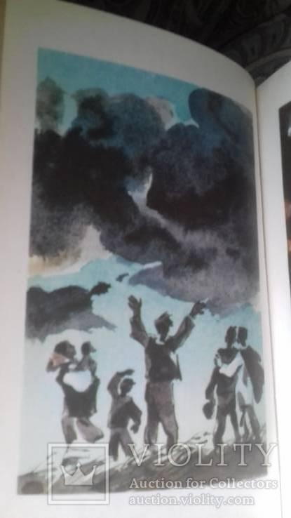 І. Франко. Гримить.  Вірші та поеми.1986 р.Київ., фото №9