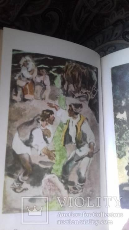 І. Франко. Гримить.  Вірші та поеми.1986 р.Київ., фото №10