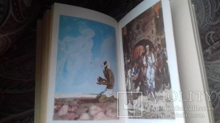 І. Франко. Гримить.  Вірші та поеми.1986 р.Київ., фото №11
